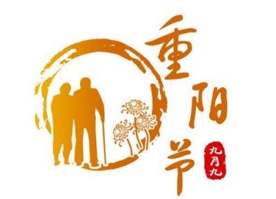 V音|【我们的节日·重阳】重阳节,快通过邯郸1003广播送上对父母的祝福吧!