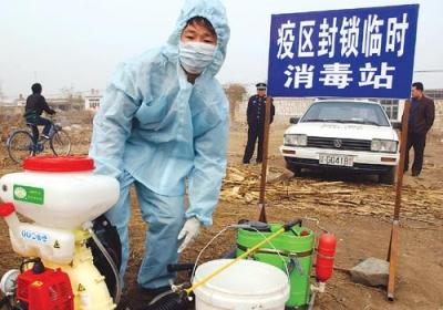 辽宁:启动特别重大疫情Ⅰ级应急响应
