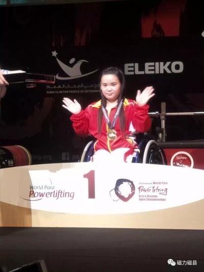 厉害!邯郸姑娘在世界级盛会上勇夺金牌,创新世界纪录!