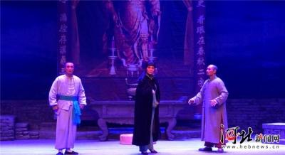 邯郸平调现代戏《大喇叭》:一曲民族精神的高亢颂歌