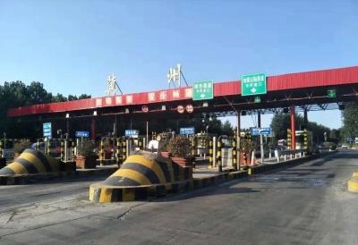 10月6日起冀州收费站正式停止收费