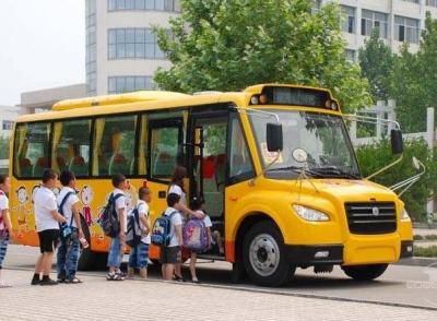 邯郸市县两级校车纳入动态监控终端系统