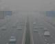 邯郸启动重污染天气Ⅱ级应急响应