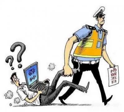 邯郸鸡泽男子对贴罚单不满,网上侮辱交警被行政拘留