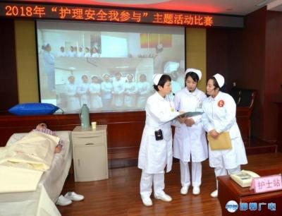 """邯郸市第三医院举办""""护理澳门威尼斯人线上网址我参与""""主题活动比赛"""