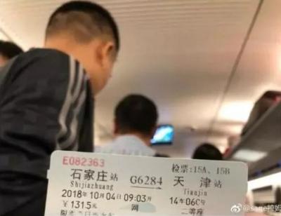 坐高铁发现少了8节车厢,多人买坐票却站着!