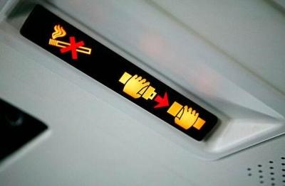 一旅客飞机上吸电子烟被行拘 警方:勿存侥幸心理