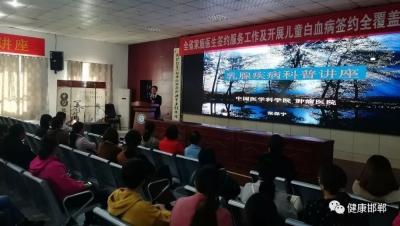 临漳县中医院举办乳腺癌预防和早期诊治讲座