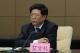 河北省政协原党组副书记、副主席艾文礼严重违纪违法被开除党籍