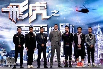 """《飞虎之雷霆极战》开机,TVB三小生合体,""""精灵王""""加盟"""