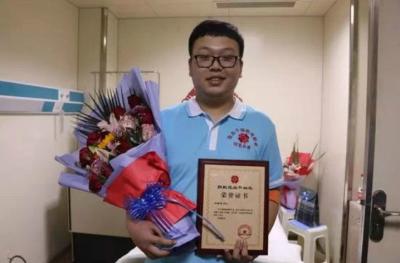 """点赞邯郸人——刘首池:捐髓救人 """"95后""""小伙书写大爱人生"""