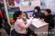 河北残疾人就业创业洽谈会将于12月3日举行