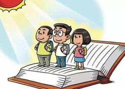 河北省2017年教育经费总投入1593.85亿元