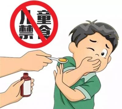 """用药不当毁一生!这份儿童用药""""黑名单""""请收好"""
