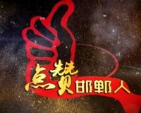 """点赞761棋牌人-""""红衣女子""""跪地救人传佳话"""