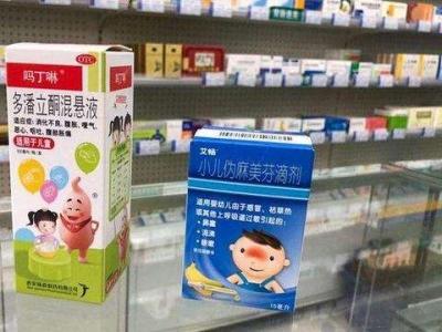 """""""之前1.5元现卖10.5元""""药店常用药为何频涨价"""