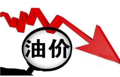"""11月30日国内汽、柴油价格料将迎""""三连跌"""""""
