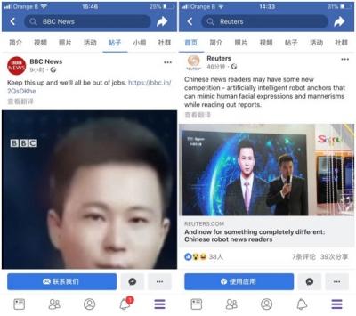 """火了!中国的这个""""主播""""引起了全球关注"""