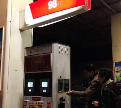 """油价或再次暴跌!预计11月30日国内成品油将迎""""三连跌"""""""