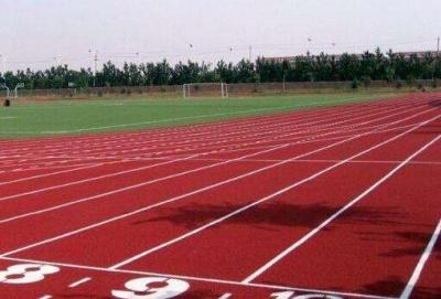 河北省新建中小学合成材料运动场开始执行新国标