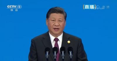 习近平:面向未来,中国将永远在这儿!