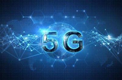 雄安新区将率先大规模商用5G