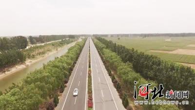 """魏县""""569工程""""打造""""畅美交通、绿色交通"""""""