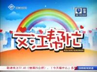 文江帮忙 12-07