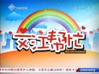 文江帮忙 12-04