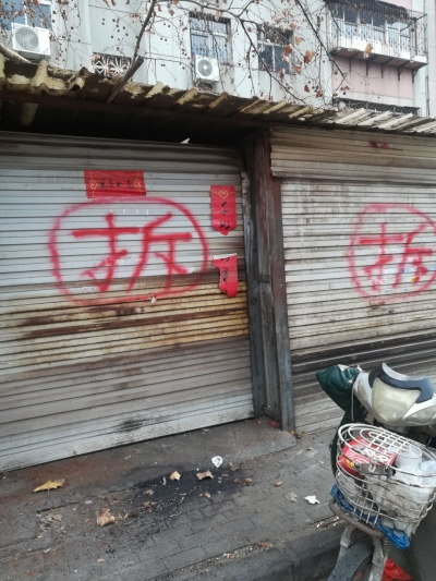 约30年历史的育红路马路市场被拆除