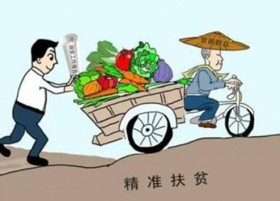 河北省9万贫困人口 年底前完成搬迁安置