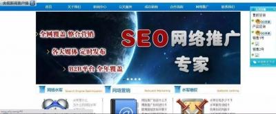 公安部发力:严打自媒体网络水军 上千大V账号被关