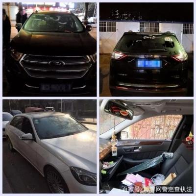 """邯郸特别行动警察支队侦破""""12.23""""盗窃车内财物案"""