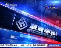 直播邯郸 12-11