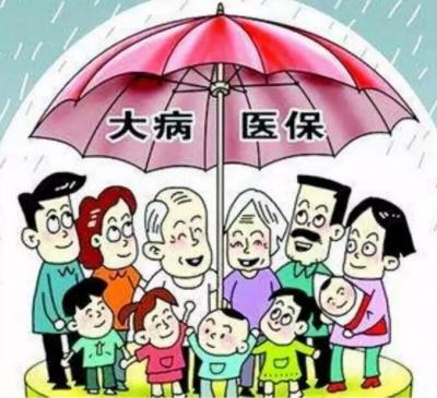 河北省农村贫困人口大病集中救治病种增至21种