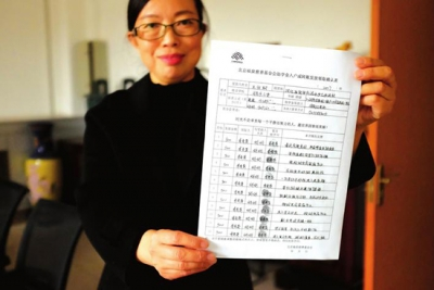 武安教师冯丽红:为百名学子撑起求学梦