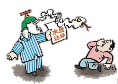 邯郸涉县24个贫困村喝上安全水放心水