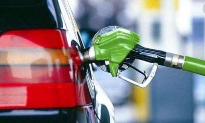 """国际原油意外连续暴跌 成品油限价""""五连跌""""已成定局"""