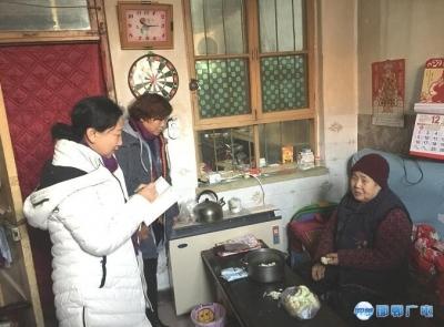 """邯郸市联纺西街道有个""""煤改电""""大管家"""