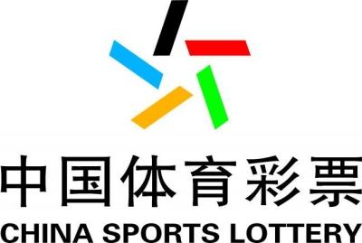 承办A类国际级赛事,河北省体育彩票公益金将补助80万元