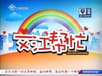 文江帮忙 12-08