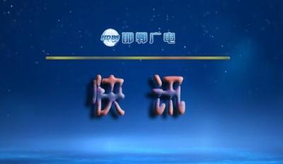 """河北省网信办发布通知:进一步规范以""""军民融合""""名义开设网站、账号"""