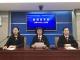 邯郸中院向社会公开发布2起典型执行案例