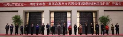 2018年度邯郸十大新闻增设一条候选新闻,快来投票吧!