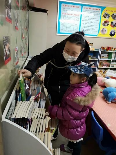 邯郸:罗三社区建立社区百姓网络图书馆