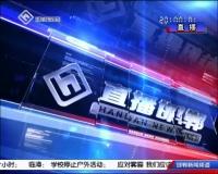 直播邯郸 01-14