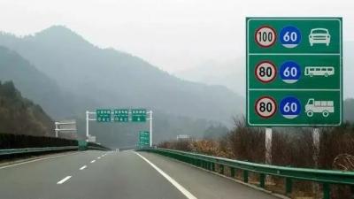 """""""80码""""""""80迈""""和""""80公里""""差别很大,别自己超速了都不知道!"""