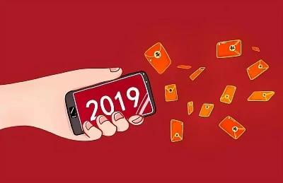 2019年,国家发的这些大礼包,你想领哪个?