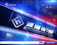 直播邯郸 01-11