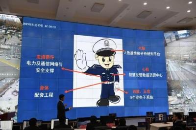 """河北邯郸正式启用""""智慧交通""""管理系统"""